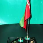 Государственный флаг РБ